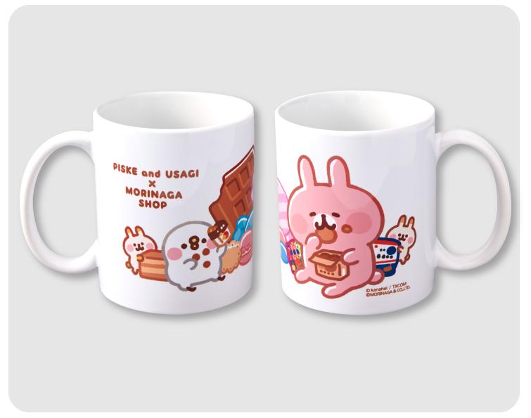 ピスケ&うさぎと森永製菓のコラボ マグカップ